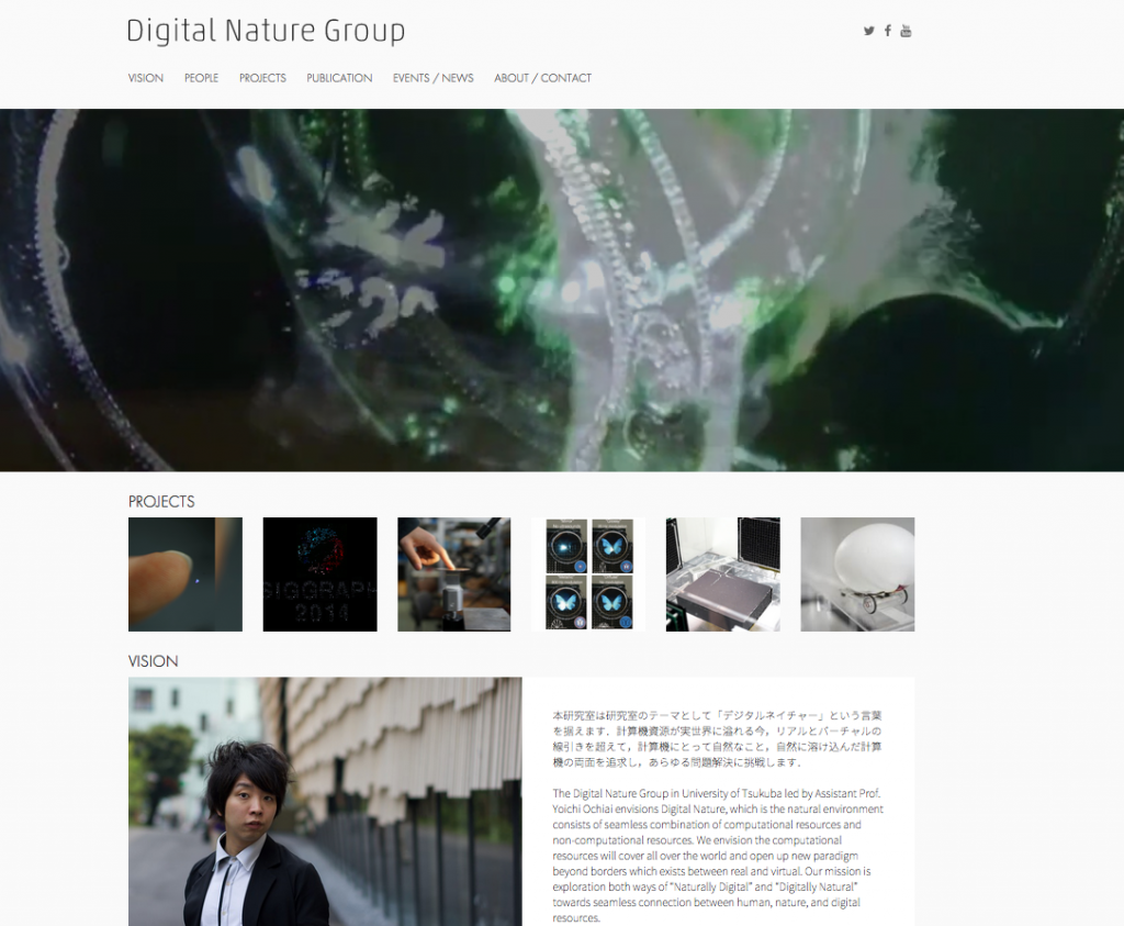 digitalnaturegroup