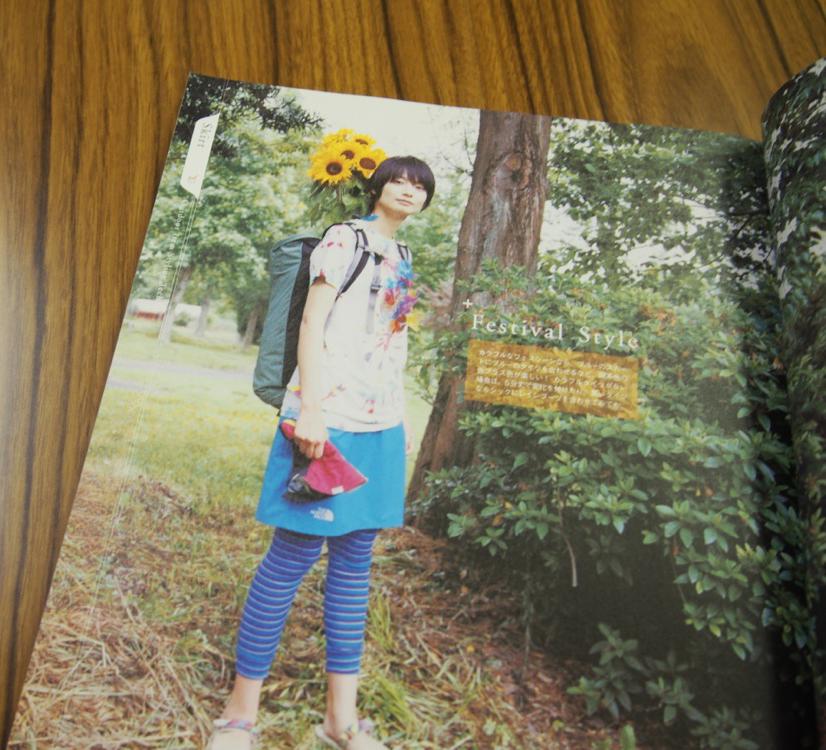 landonee_asahina-026