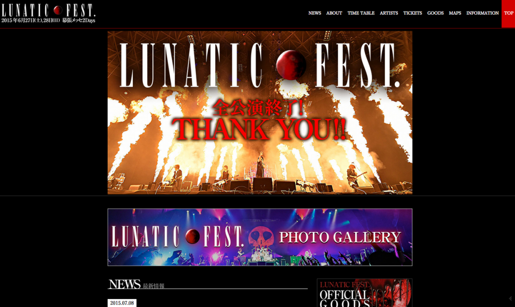lunaticfest