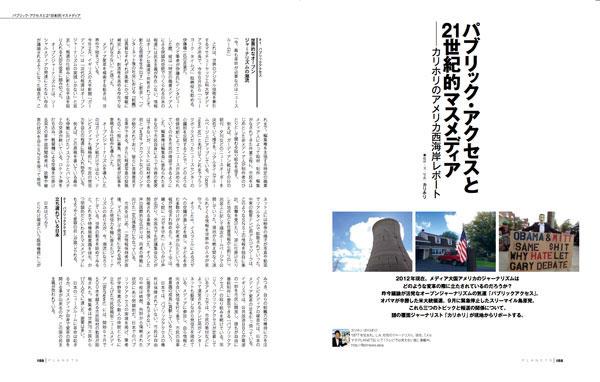 karihori_p8