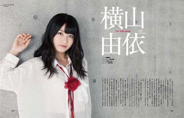yui_yokoyama_P8