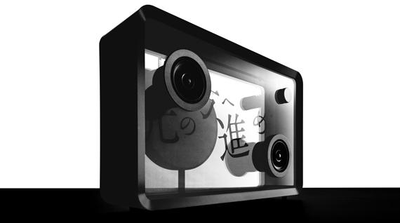 【新連載】invitation to MAKERS 第1回 Lyric speaker――言葉と音楽の新しい関係 株式会社SIX 斉藤迅