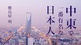 takatoriyasan_160_90px.jpg