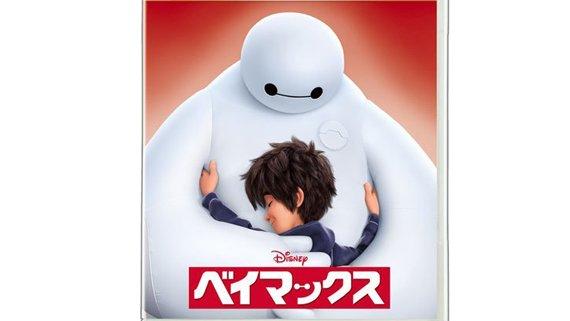 ディズニー/ピクサー的CGアニメは「宮崎駿的手法」を取り込むことができるか?――落合陽一、宇野常寛の語る『ベイマックス』(PLANETSアーカイブス)