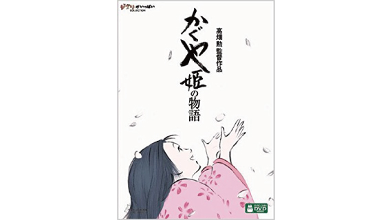 日本アニメの歴史に高畑勲をどう位置づけるか――井上伸一郎×宇野常寛『かぐや姫の物語』(PLANETSアーカイブス)