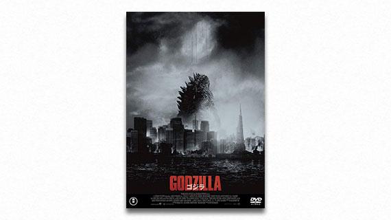Daily PLANETS 2作目のハリウッド版ゴジラは「日本的怪獣映画」をどう再解釈したのか? ――切通理作と宇野常寛が語る映画『GODZILLA/ゴジラ』 (PLANETSアーカイブス)