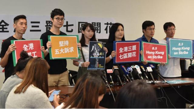 御宅女生的政治日常――香港で民主化運動をしている女子大生の日記 第29回 過激化する香港デモの真実