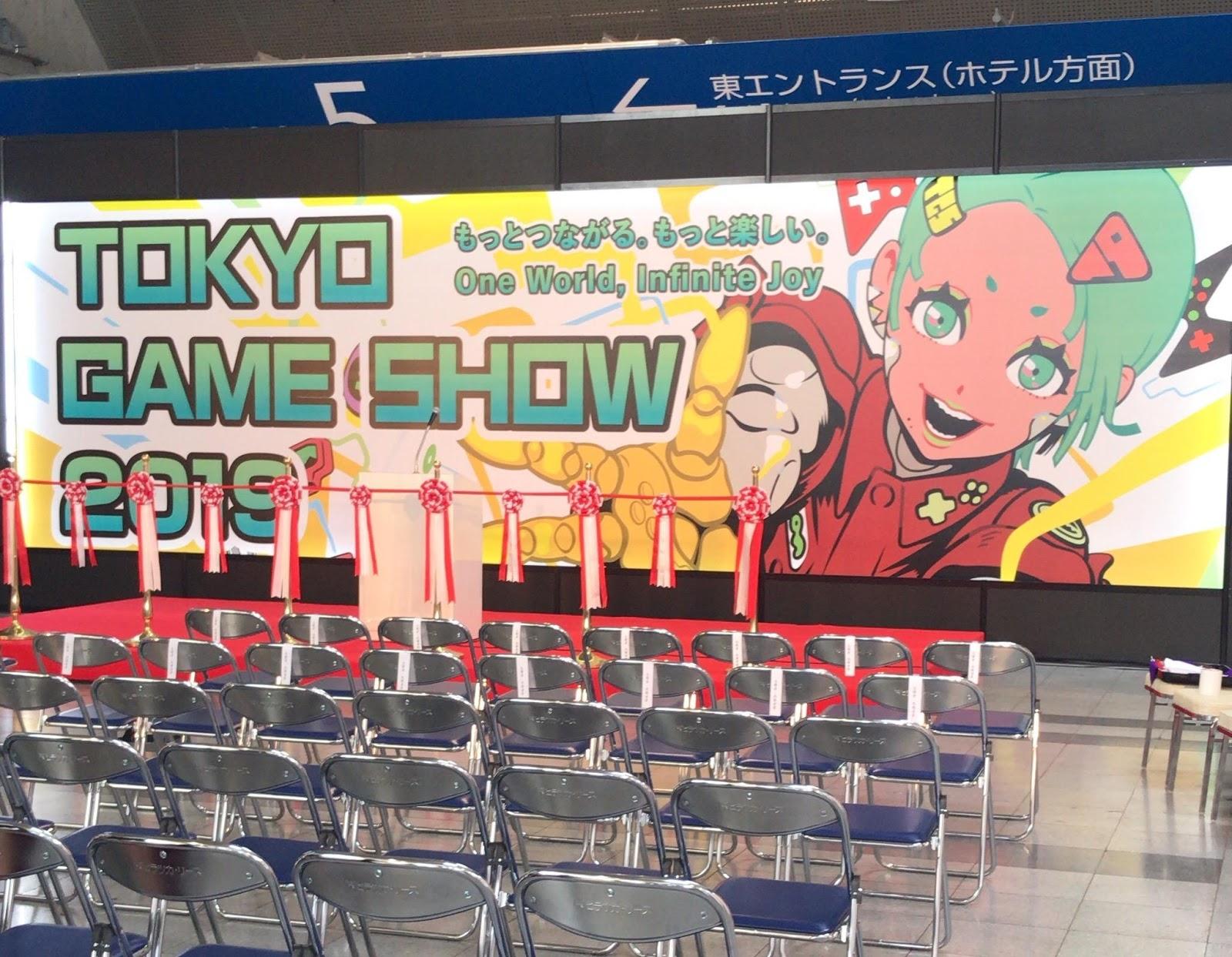 鷹鳥屋明 中東で一番有名な日本人 第22回 日本のゲーム産業を誘致できるか?飛び交う中東各国の思惑