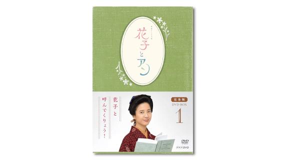 『花子とアン』はなぜ「モダンガール」を描き切ることができなかったのか?|中町綾子×宇野常寛(PLANETSアーカイブス)